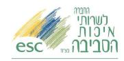 שירותי איכות הסביבה לוגו